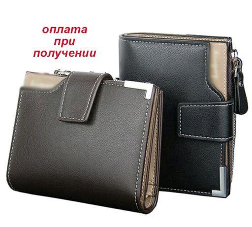 Мужской чоловічий кожаный кошелек портмоне бумажник гаманець подарок