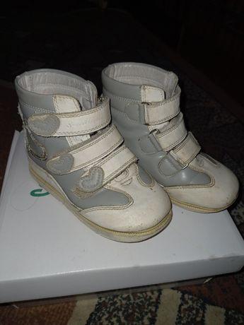 Антивирусные  ботинки