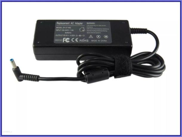 Zasilacz/adapter + kabel zasilający.