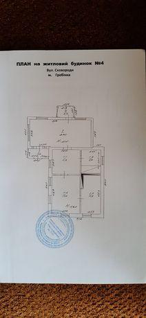 Продам будинок у місті Гребінка.