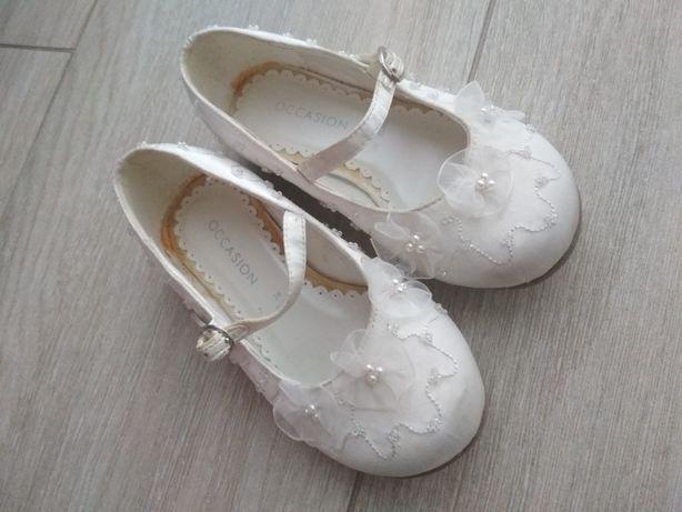 Buciki baleriny kremowe rozmiar 24