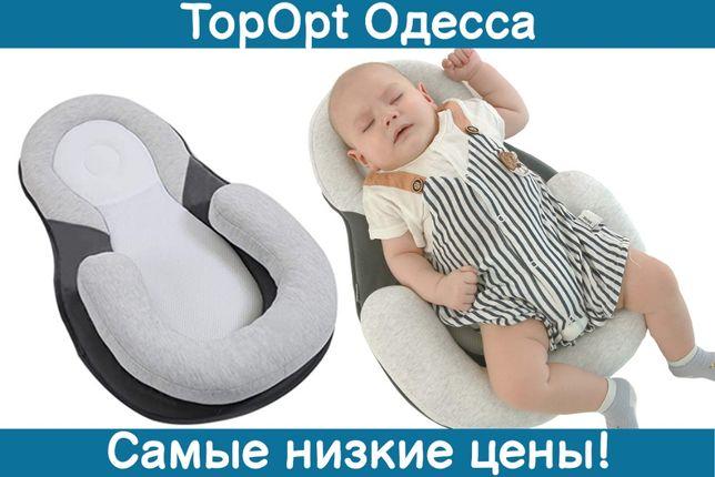 Мягкая ортопедическая подушка кокон для новорожденных детей кроватка