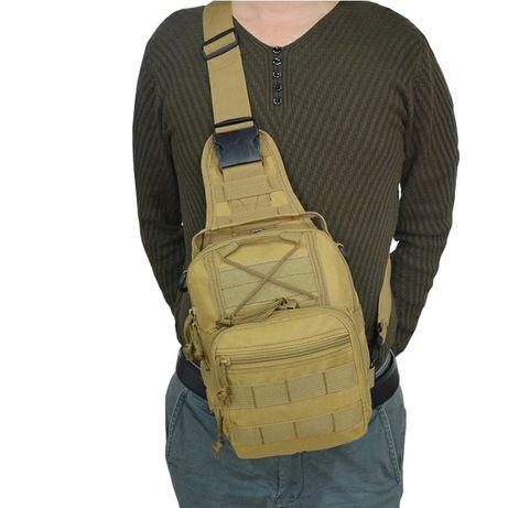 Камуфляжная сумка тактическая наплечная новая