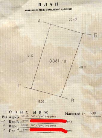 Дачный участок 0,081 га, с. Заворычи, Броварской р-н, Киевская обл