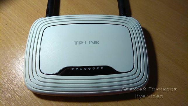 Продам роутер TP-Link Tl WR841N