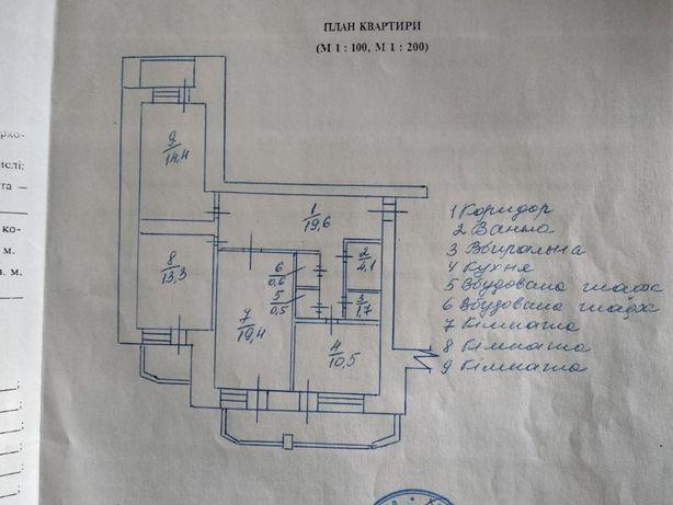 Продам 2 комнаты в трехкомнатной квартире