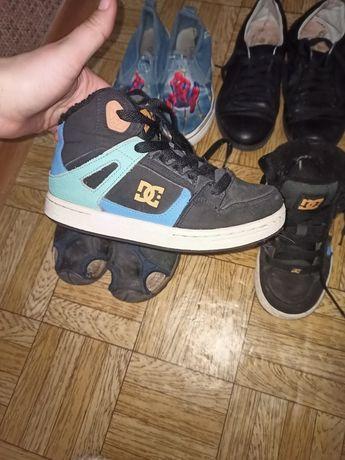 Обувь, пакет обуви, для мальчика , кеды, хайтопы, сандали, туфли