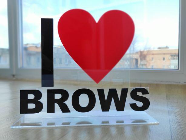 Стойка декоративная I love brows