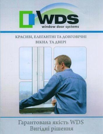 Окна металлопластиковые WDS, REHAU. Установка. Остекление балконов.