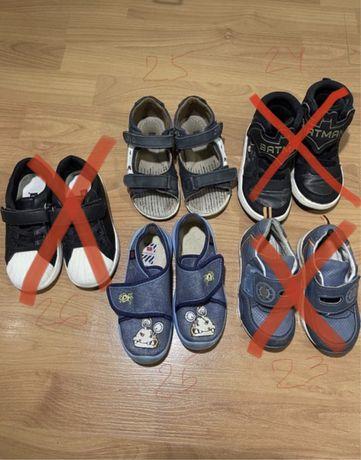 Сандали, кроссовки, ботинки, сапоги