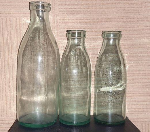 Бутылка молочная ссср