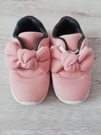 Adidaski H&M 23 stan idealny
