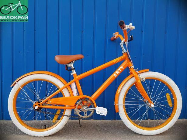 """Новий дитячий велосипед 20"""" Dorozhnik ARTY ретро стиль #Велокрай"""