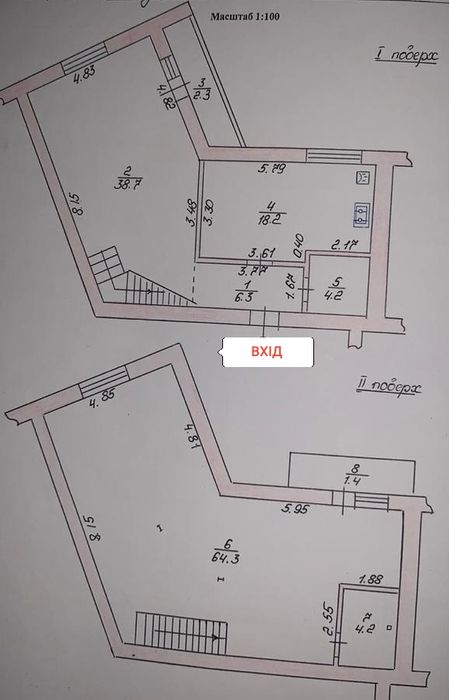 Фільварок. Квартира в новобудові котеджного типу Луцк - изображение 1