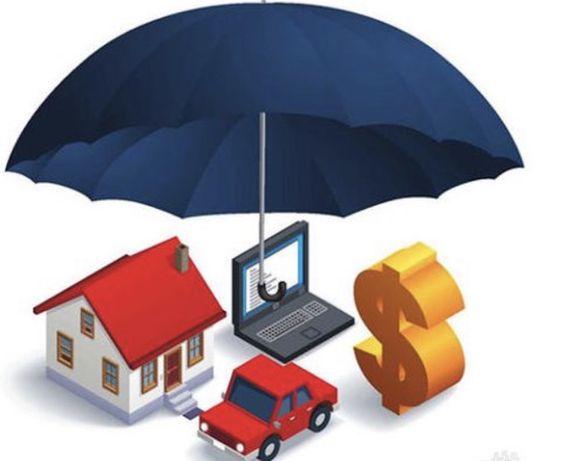 Страховка, Страхування, Автостраховка, Автострахування за низькими цін