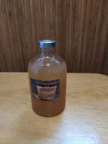 Яблочный уксус на меду для красоты и здоровья