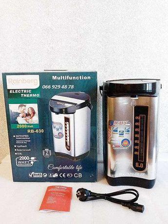 Термопот, чайник, термос Rainberg RB-630 8L 2000 Watt