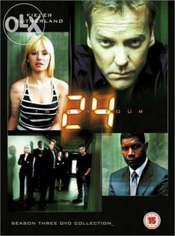 24 horas - 3ª temporada