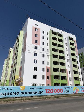 Продам однокомнатную квартиру 39.45 кв.м. в новострое,м.Индустриальная