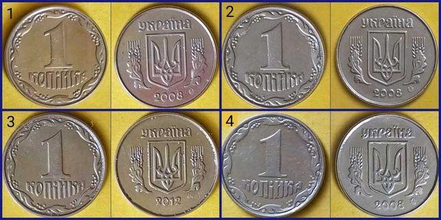 Брак монет выкрошка штемпеля, излишек металла 1 копейка, тн крокодилы