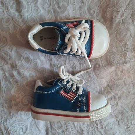 Buty dziecięce 18