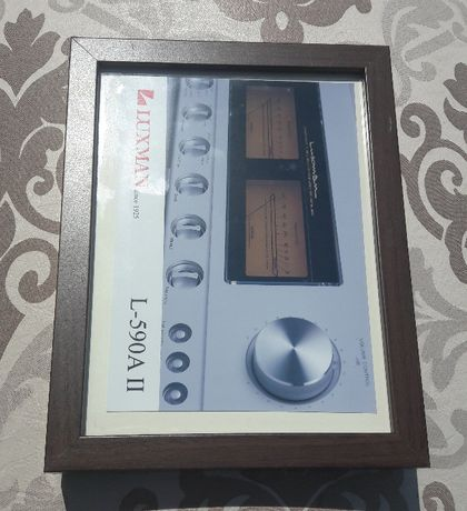 ramka na zdjęcia mała 26,5x20,5 cm