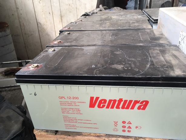 Аккумуляторы гелевые 27 грн/кг