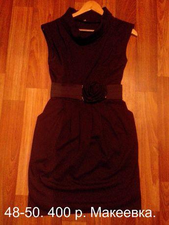 Платье . 48 р. 400 руб.