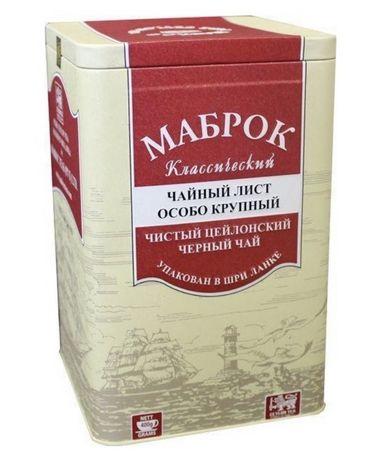 Чай Mabroc Орандж Пеко  банка рассыпчатый 400 грамм (Ж /Б)