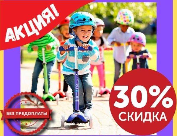 Детский самокат светящиеся колеса, 3х колесный самокат для детей, Киев