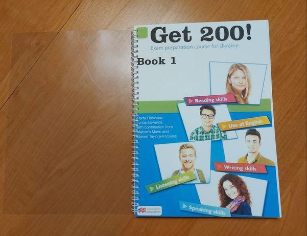 Get 200! 1. Печать, друк книг