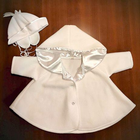 Płaszczyk czapka do chrztu