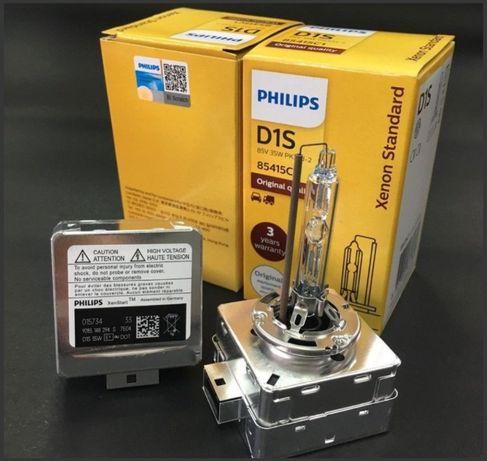 Лампа ксенон РАСПРОДАЖА D2S,D3S,D1S Philips Osram оригинал биксенон