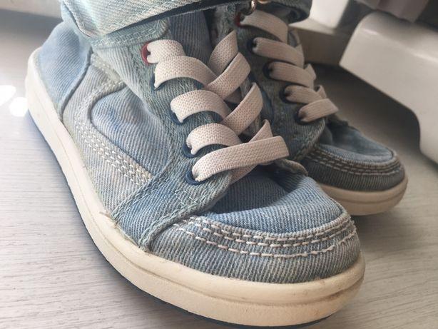 Trampki adidasy sneakersy dziecięce wsuwane 27 17 cm