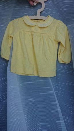 Next 74 bluzka z ozdobnym kołnierzykiem żółta