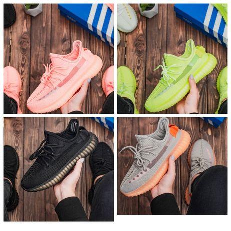 Женские кроссовки Adidas Yeezy Boost 350 V2 жіночі адидас изи буст 350