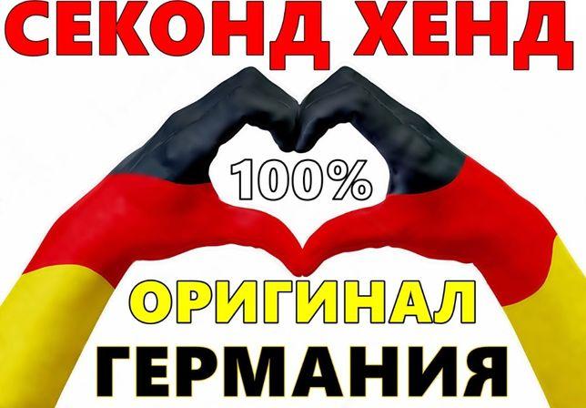 Продажа Оригинал ГЕРМАНИЯ/АНГЛИЯ опт секонд-хенд