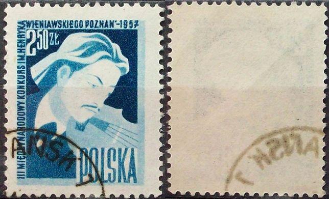 Znaczki polskie Fi 889; 896; 897; 898