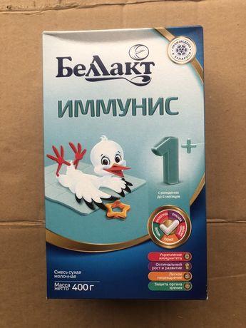Иммунис Беллакт Беларусь детское питание смесь