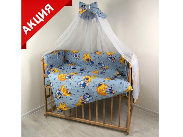 АКЦИЯ! Детские Кроватки для Новорожденных + Постельный Комплект Белья