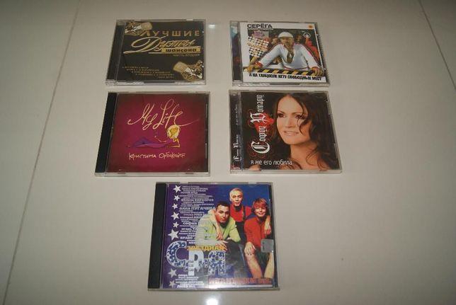 płyty cd rosyjscy wykonawcy o