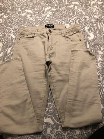 Spodnie Cropp r. XS