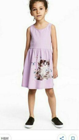 Платье сарафан фирма h&m оригинал новое сиреневое котики лето