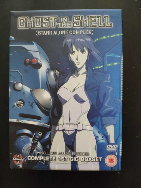Caixas Ghost in The Shell DVD Boxset