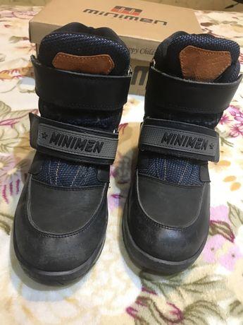 Зимние ботинки Минимен, Minimen
