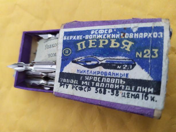 Раритет! Чернильные перья СССР ретро перо для чернильной ручки чернила