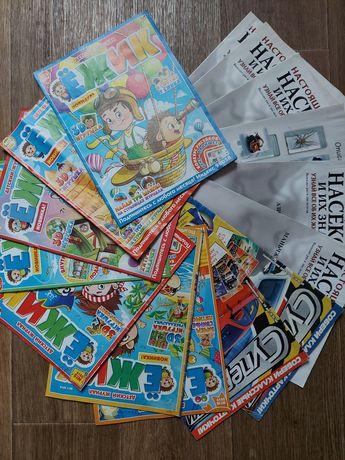 Детский журнал Супер гонки, Настоящие насекомые