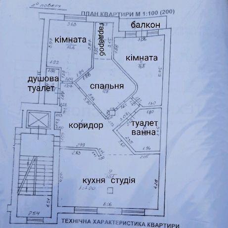 Продаж елітної квартири Львів