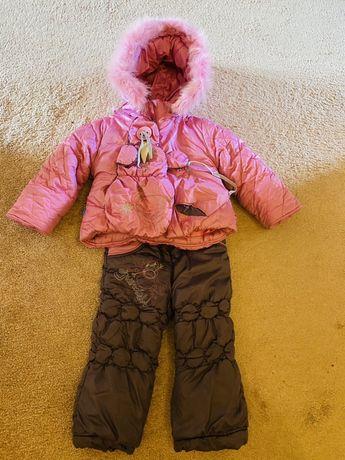 Продам термо-костюм зима