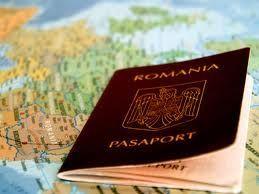 Румынский паспорт -без родств. ! Путешествия или работа по желанию